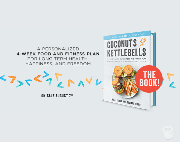 An Inside Look at Coconuts and Kettlebells (The Book): Coming Soon!